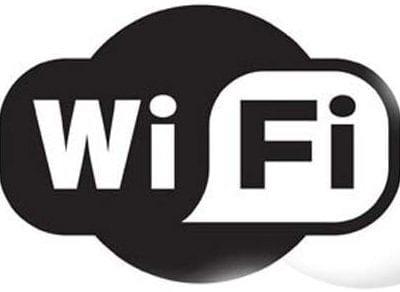 wifi-blo-da-engenharia
